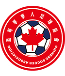 Vancouver Chinese Soccer Association